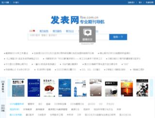 fbw.com.cn screenshot