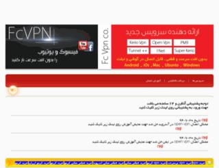 fcnn1.asia screenshot