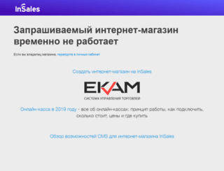 fcode.ru screenshot