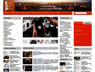 fcp-press.ru screenshot