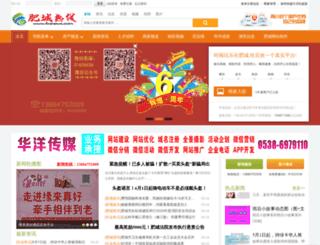 fcsnews.com screenshot