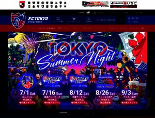 fctokyo.co.jp screenshot