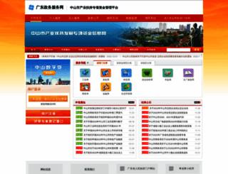 fczj.zs.gov.cn screenshot
