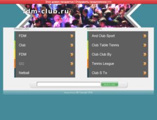 fdm-club.ru screenshot