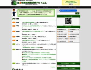 fe-siken.com screenshot