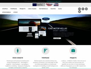 fedenet.gr screenshot