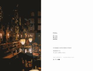 feel.kiyomizudera.or.jp screenshot