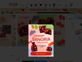 feiler.jp screenshot