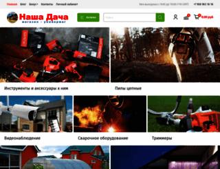 felisatti-shop.ru screenshot
