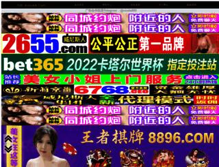 feminahairboutique.com screenshot