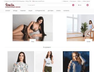 femita.ru screenshot
