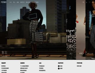 fendi.cn screenshot