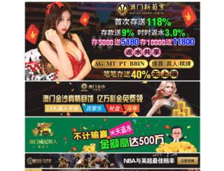 fendi666.com screenshot