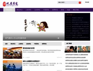fengdu.com screenshot