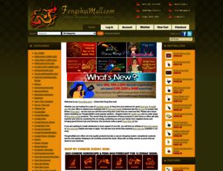 fengshuimall.com screenshot