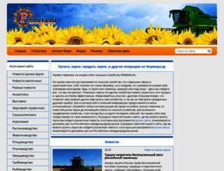 fermera.ru screenshot