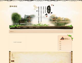 festivalsspecial.com screenshot