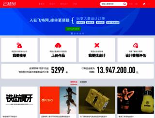 fevte.com screenshot