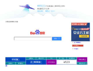 ff188.com screenshot
