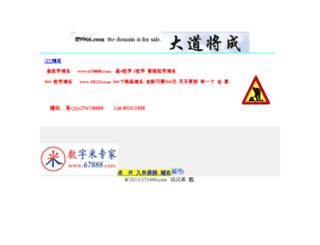 ff9966.com screenshot