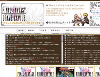 ffbrave.co screenshot