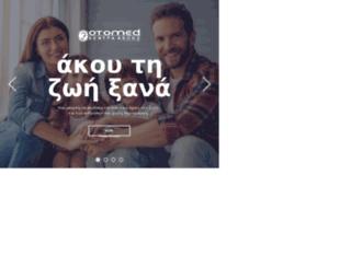 ffcom.gr screenshot