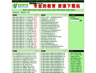 ffkj.net screenshot