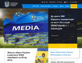 ffu.org.ua screenshot