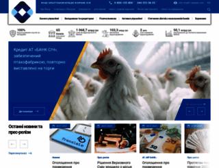 fg.gov.ua screenshot