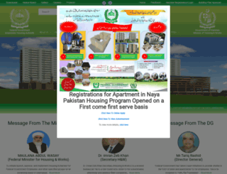 fgehf.gov.pk screenshot