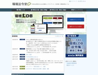 fgn.jp screenshot