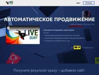 fialet.com screenshot