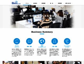 ficservice.co.jp screenshot