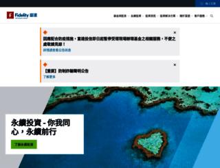 fidelity.com.tw screenshot