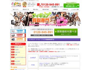 figure-takakuureru.com screenshot