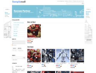 figureshop.net screenshot