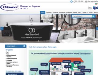 filbo.eu screenshot