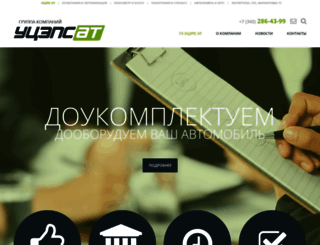 file.apiuceps.ru screenshot