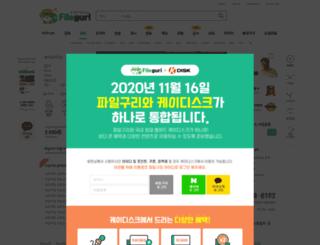 fileguri.com screenshot