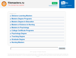 filemasters.ru screenshot