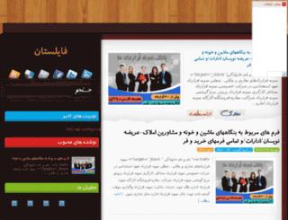 filestan.chikablog.ir screenshot