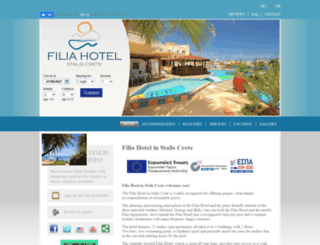 filiahotel.gr screenshot