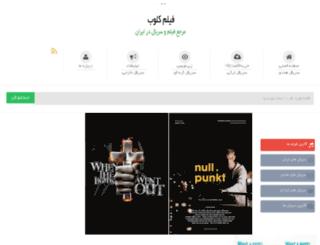 filmcloob4.com screenshot