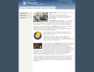 filmprocess.ru screenshot