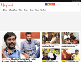 filmytamil.com screenshot