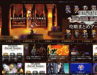 finalfantasyrk.info screenshot