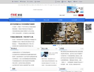 finance.chinanews.com.cn screenshot