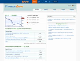 finance.dir.bg screenshot
