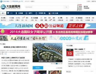 finance.dlxww.com screenshot