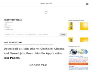 financesolution.online screenshot